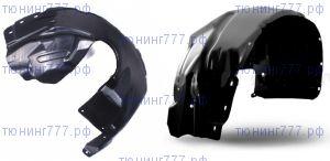 Подкрылки (локеры) передние, Novline, пластик, к-кт