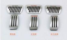Накладки на педали, алюминиевые, 3 вида логотипа, а/м с Акпп/CVT
