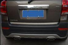 Накладка на дверь багажника, кант, матовая нерж. сталь